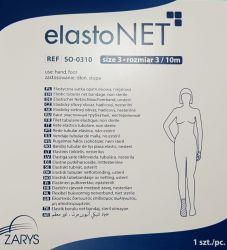 elastoNET - Bandaj tubular de fixare tip plasa, elastic, 25m - Marime: 3 - Indicatie: Mana / Picior