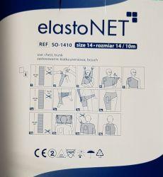 elastoNET - Bandaj tubular de fixare tip plasa, elastic, 25m - Marime: 14 - Indicatie: Piept / Trunchi