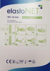 Bandaje pentru scopuri speciale elastoNET - Bandaj tubular de fixare tip plasa, elastic, 2,5m